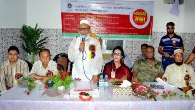 Photo of বগুড়ায় আসক ফাউন্ডেশন রাজশাহী বিভাগীয় স্পেশাল কমিটির অভিষেক